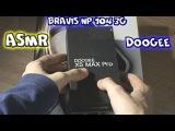 🎧АСМР/ ASMR - Обзор на смартфон Doogee X5 max pro, обзор на планшет Bravis np 104 3g / Нежный шепот