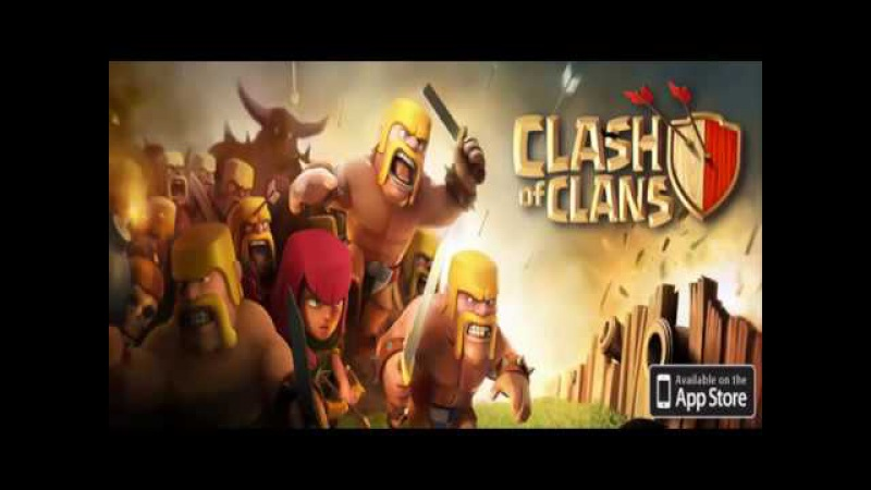 Clash of Clans Free Gems - Clash of Clans Hack gems 2017