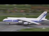 Antonov An-124 Ruslan's Take Off - The Biggest Miniature Airport Activity In Hamburg