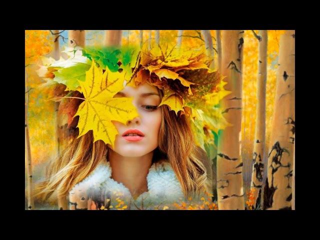 Песня про осень - Сентябрь - премьера - Виктор Аксакал