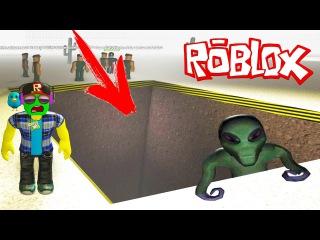 ЛУЧШЕ НЕ ПРЫГАТЬ В ЭТУ ЯМУ!!! Выживание мульт героя Roblox в ЗОНЕ 51 Видео для детей от...