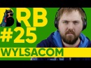 Big Russian Boss Show 25 Wylsacom