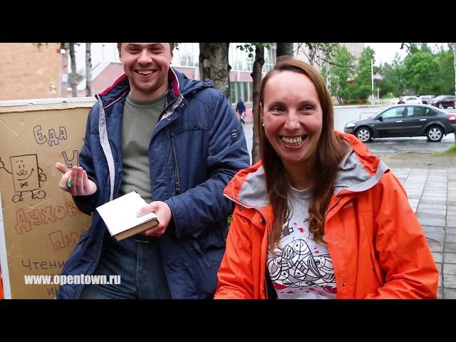 Бартенева Полина букроссинг, холодильник Пуаро, сватовство с первой минуты