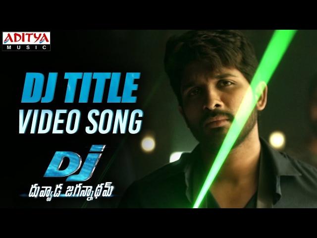 DJ Saranam Bhaje Bhaje Full Video Song DJ Video Songs Allu Arjun Pooja Hegde DSP