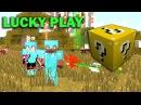 ч 13 Опасные битвы в Minecraft Торменед демон босс wildycraft