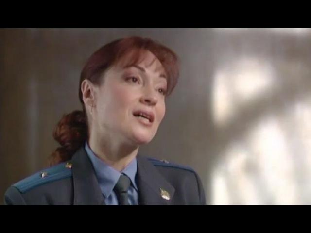 Глухарь 1 сезон 2 серия