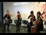 Jo Yeong-wook - The Last Waltz  Oldboy