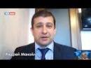 Европа и Малороссия в ожидании бури Андрей Манойло