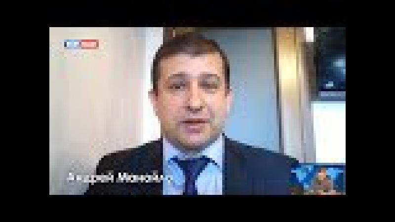 Европа и Малороссия: в ожидании бури - Андрей Манойло
