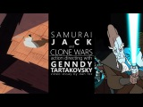 Samurai Jack &amp Clone Wars Action Directing with Genndy Tartakovsky