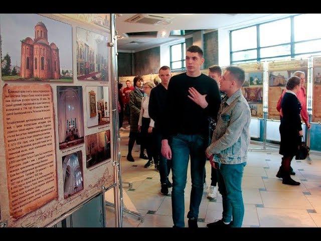 Открытие выставки «Храмы Смоленщины и Беларуси как символы единения братских н ...