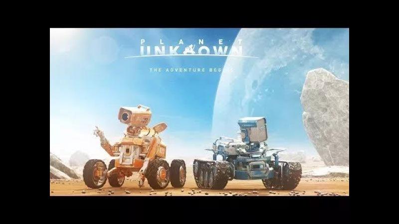 Неизвестная планета короткометражные мультики про роботов