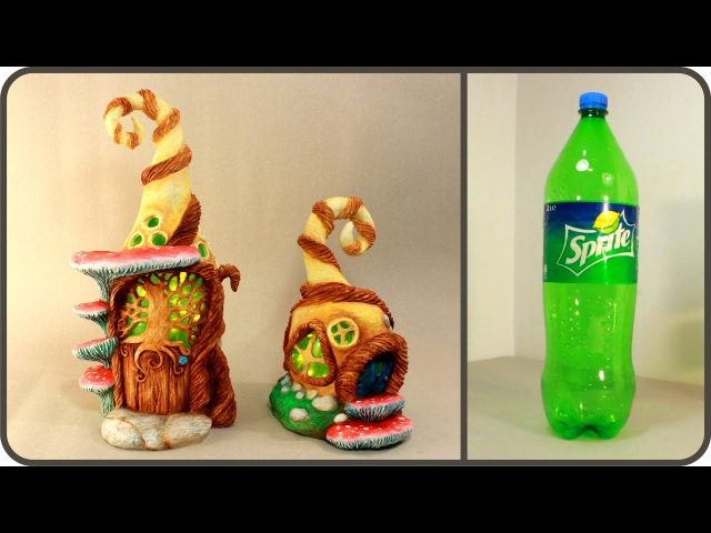 ❣DIY Two Fairy House Lamps Using a Plastic Bottle❣
