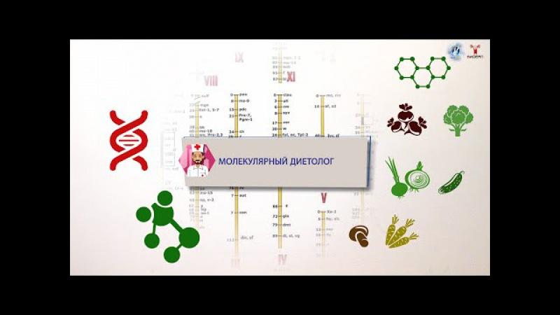 Медицинские профессии в будущем | видеофильм для старшеклассников о профессиях...
