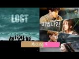 Корейские ремейки западных сериалов