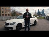 Тест 1200 л.с. Mercedes E63 AMG