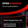 OpenBusiness Тольятти. Всё для бизнеса.