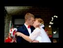 19 августа Екатерина и Денис часть 1