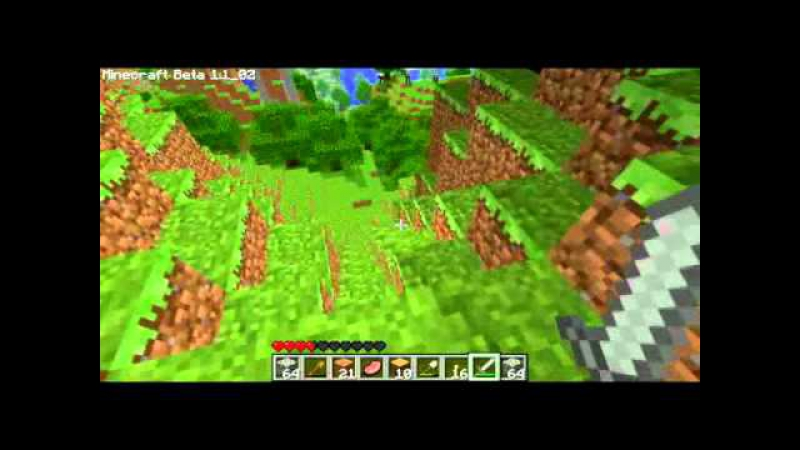 MineCraft - BETA-цикл. 2 серия.