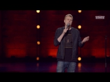 Stand Up: Слава Комиссаренко - Об узнаваемости