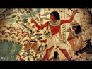 5 Самых безумных вещей, которые делали древние Египтяне