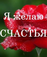 Наталья Вержиковская