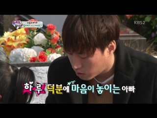 The Return of Superman 141228 Episode 58