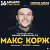 Max Korzh