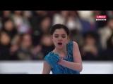 Евгения Медведева - Чемпионат Мира-2017
