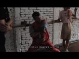 Роман Бестселлер - Одержимость. Танцы от Quest Pistols Show.