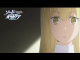 [Preview]DanMachi: Sword Oratoria - 3 episode