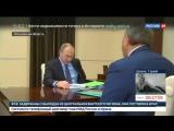 Новости на «Россия 24» • Владимир Путин вручил зеленую папку врио губернатора Саратовской области
