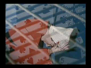 Альтаир / Altair (1995) Льюис Клэр / Lewis Klahr (Тревожная анимация / Anxious Animation)