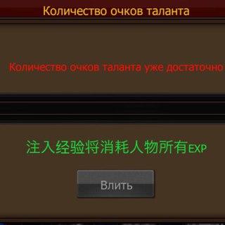 Mu origin ru код активации чтоб получить подарок