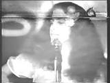 Trem das onze - Gal Costa -  1973