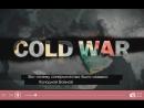 Перевод видео VOX про Холодную Войну на Ближнем Востоке