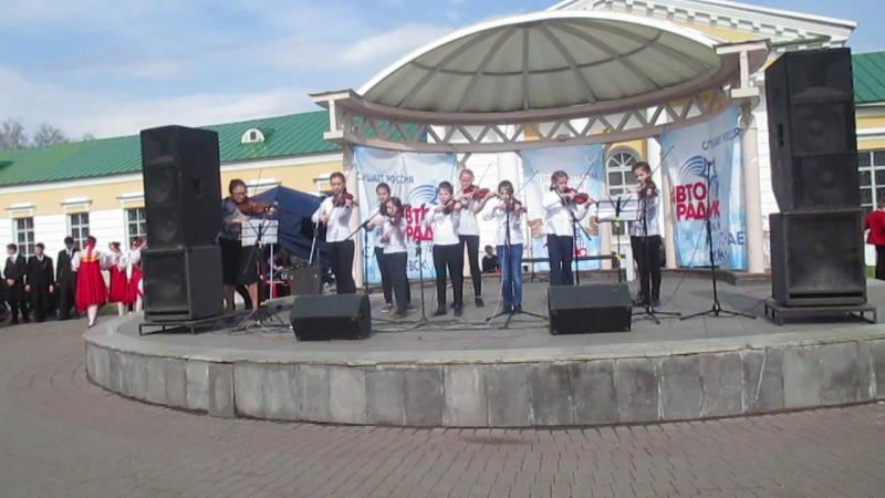 Наш ансамбль скрипачей. Выступление 9 МАЯ на ротонде у музея им. К. Герда. Вальс из к/ф