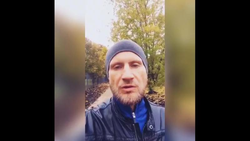 Владимир Царук