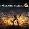 PlanetSide 2 сообщество русскоязычных игроков
