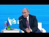 Путин С