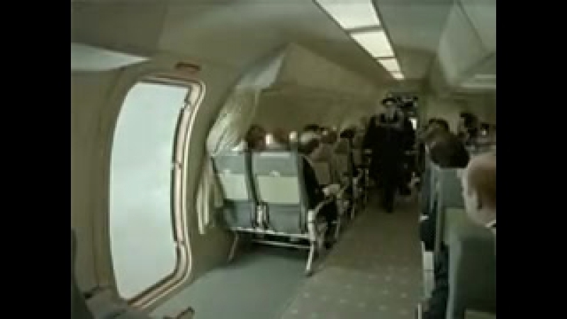 Экипаж желает вам счастливого полета