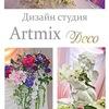 Оформление свадьбы | Свадебный декор - Аренда