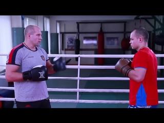 Фёдор Емельяненко - Урок 9 (Защита от боковых ударов ногами)