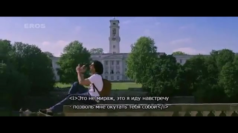 Наши истории любви / Teri Meri Kahaani / 2012 / Thats All I Really Wanna Do