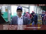 Видео отзыв: ООО «УК «Шешмаойл» г. Альметьевск
