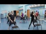 Танец со стулом (фитнес-тренировка)