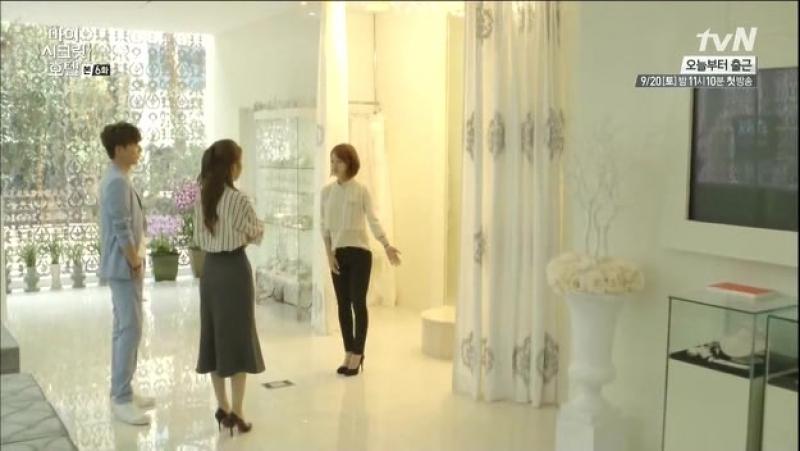 Мой секретный отель _6_из 16 2014 г Южная Корея
