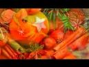 МАНДАРИНЫ ЛЕЧЕБНЫЕ Как их правильно есть мандарины лечебные чем полезны манда