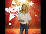 Светлана Лобода  приглашает тебя на кастинг в Новую фабрику звезд!