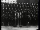 Хор Александрова в Берлине 9 августа 1948 г